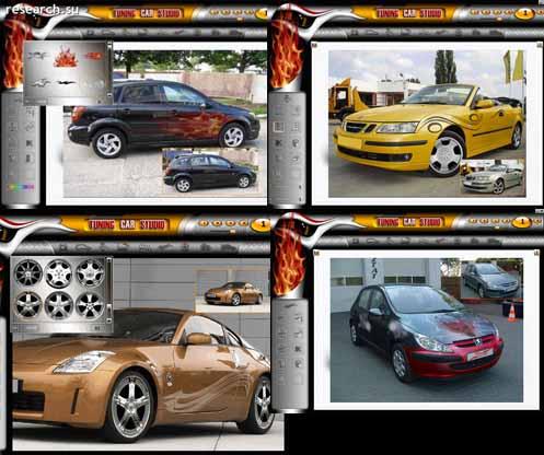tuning car »